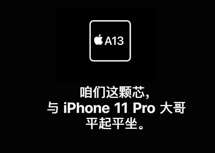 别嫌弃新iPhone SE只有单摄像头 其实相机相当能打!