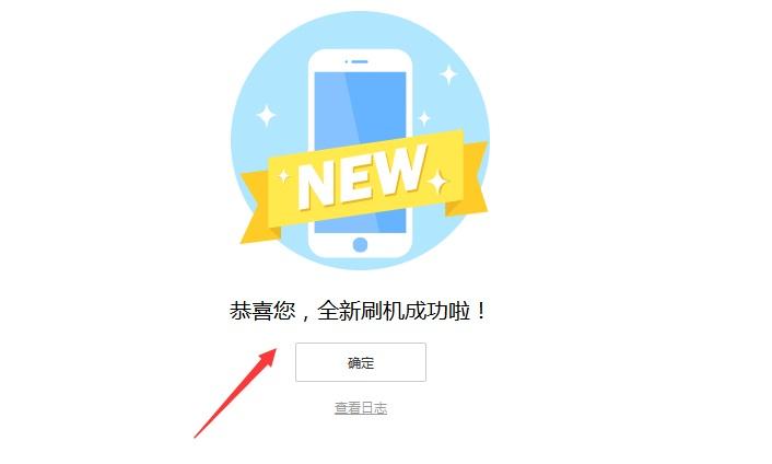 iOS15怎么降级?iOS15刷机降级到iOS14详细教程