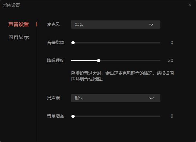 微信3.2.1更新了什么 Win版微信3.2.1下载与升级方法