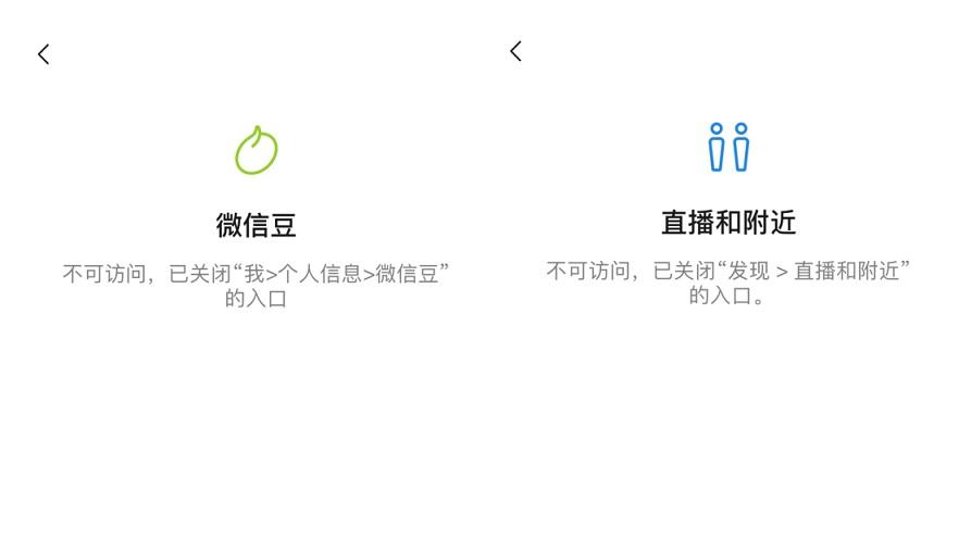 """微信""""青少年模式""""再升级 Q币充值停用 视频号精选内容"""