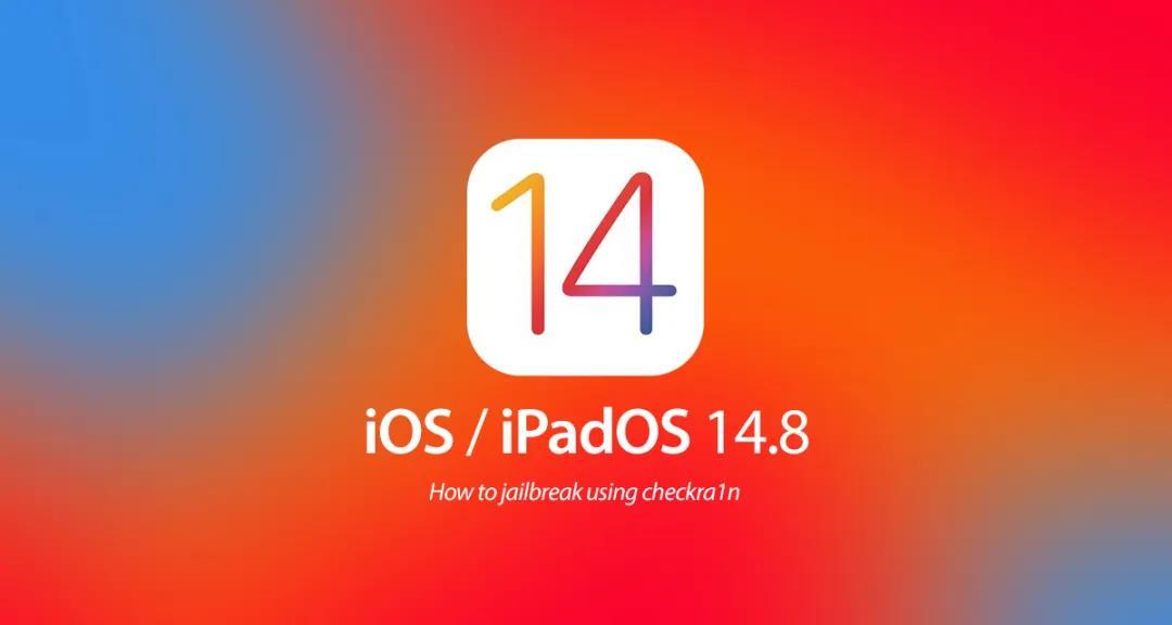iOS 14.8值得升级吗?iOS 14.8正式版体验评测
