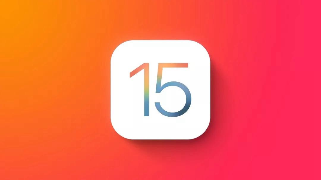 iOS 15值得升级吗?iOS 15正式版升级方法与体验评测